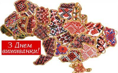 Вишиванка – споконвічний символ України