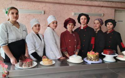 Пробна кваліфікаційна атестація за професією «Кухар; кондитер»