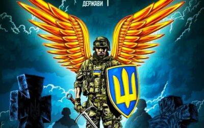 29 серпня-День пам'яті захисників України, які загинули в боротьбі за незалежність, суверенітет і територіальну цілісність України