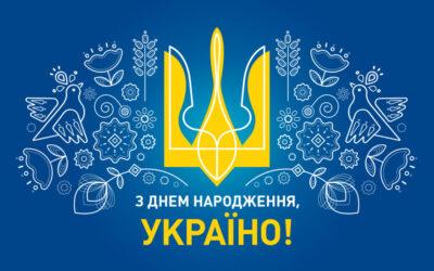 Україна єдина, Україна – це ми!
