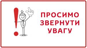 Оперативна інформація про поширення та профілактику COVID-19 (25 серпня 2021)