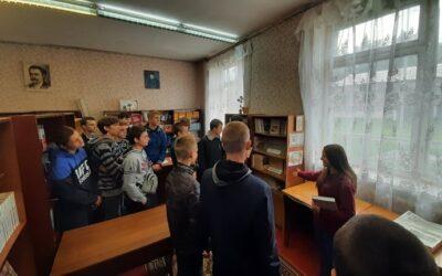 Знайомство першокурсників з бібліотекою