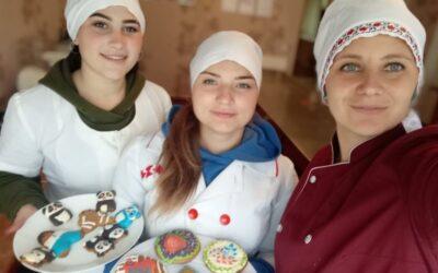 Урок виробничого навчання з професії «Кухар; кондитер»
